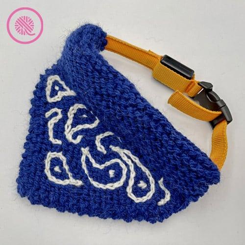 needle knit pet bandana with slip stitched paisley design